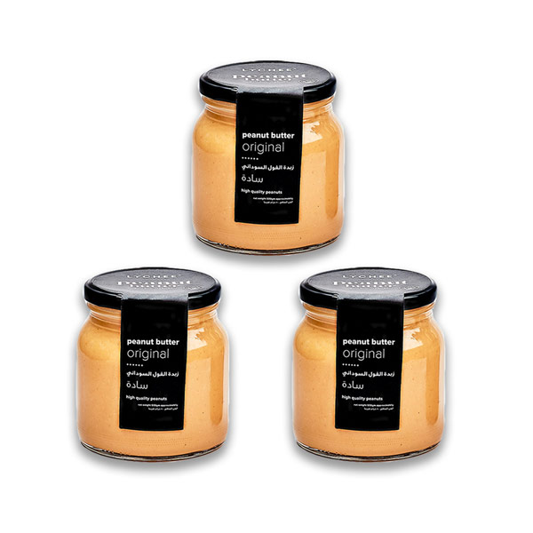 Buy 2 peanut butter jars, get 1 peanut butter jar for Free (500gm) thumbnail