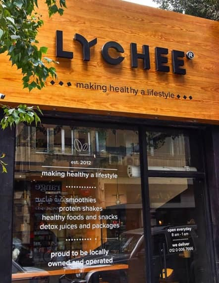 About Lychee Image